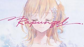 【歌ってみた】ラプンツェル / n-buna【明楽レイ/にじさんじKR】