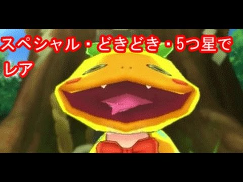 【妖怪ウォッチ2】5つ星コインとキラキラ ...