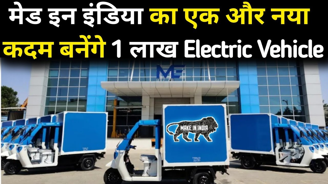 Mahindra electric vehicles to power Amazon's deliveries in India 100000 EV