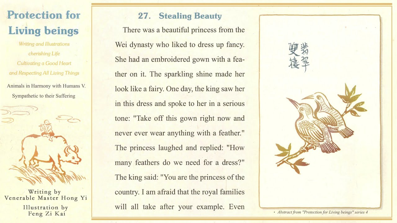 Protection For Living Beings_027 Stealing Beauty