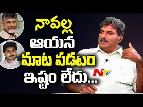 My Entire Life is Dedicated to Vijayawada: Kesineni Nani || NTV