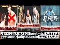 John Cena Match மாற்றம்.! Ajstyle சாதனை .?பரிதாபமான WWE RAW.?/World Wrestling Tamil