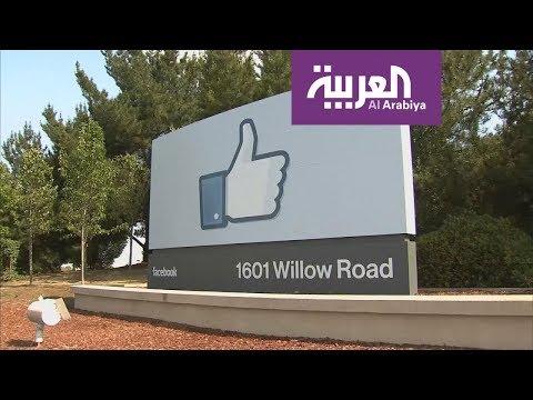 فيسبوك يستعين بـ-ساحر- لترويض الحكومات  - نشر قبل 2 ساعة