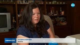 Етичната комисия на Лекарския съюз се е самосезирала - Новините на NOVA (19.08.2018)