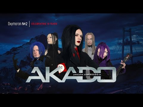 AKADO - Oxymoron №2 (Official Remastered Video) Перезалив 2008