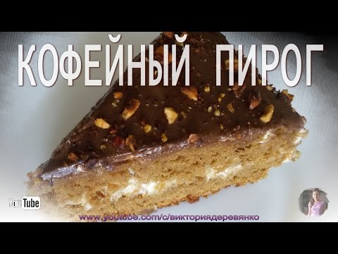 Кексы с кофейныс вкусом в мультиварке - фото рецепт