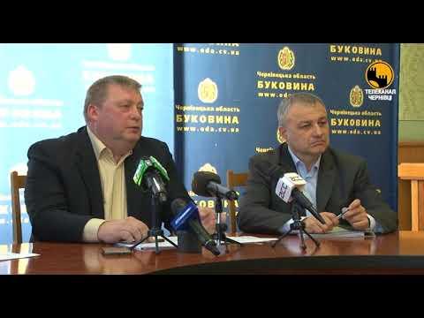 Телеканал ЧЕРНІВЦІ: Чернівецькій ОДА відбулась прес конференція під час якої обговорили підготовку до опалювального сезо