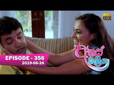 ahas-maliga-|-episode-356-|-2019-06-26