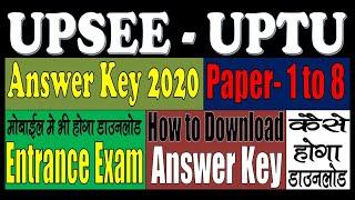 UPSEE UPTU Answer Key 2020 - Entrance Exam - कैसे करे डाउनलोड