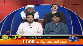 Khabarnaak | 11th June 2020 | Part 03