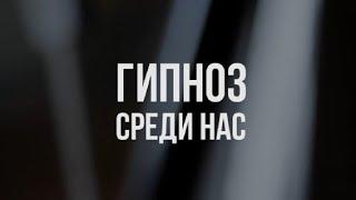 ВИДЕО - УЧИМСЯ