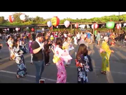Southern Alameda County Buddhist Church Obon Festival 2018 Union City California