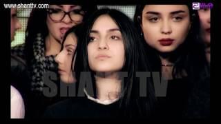 X Factor4 Armenia 4 Chair Challenge Girls Inna Sayadyan Gnarls Barkley 22 01 2017
