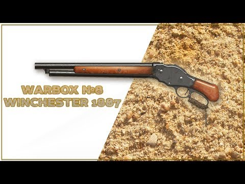 [WARFACE] WARBOX №8 - Winchester 1887 thumbnail