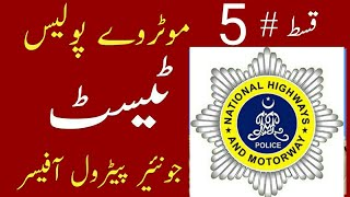 national highway and motorway police jobs test slips pts