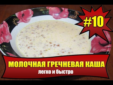 Суп гречневый пошагово