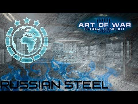 (RUSSIAN STEEL) ПОБЕДА БУДЕТ ЗА КОНФЕДЕРАЦИЕЙ!!
