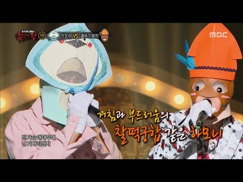 [King of masked singer] 복면가왕 - 'stingray' VS 'octopus prince' - It must have been love 20170625