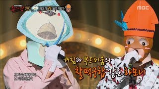 Video [King of masked singer] 복면가왕 - 'stingray' VS 'octopus prince' - It must have been love 20170625 download MP3, 3GP, MP4, WEBM, AVI, FLV Juli 2018