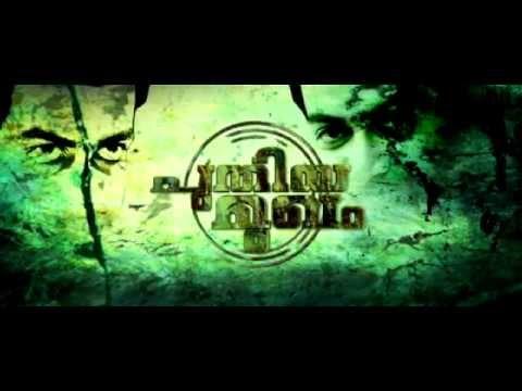 Puthiya mugam song download malayalam.