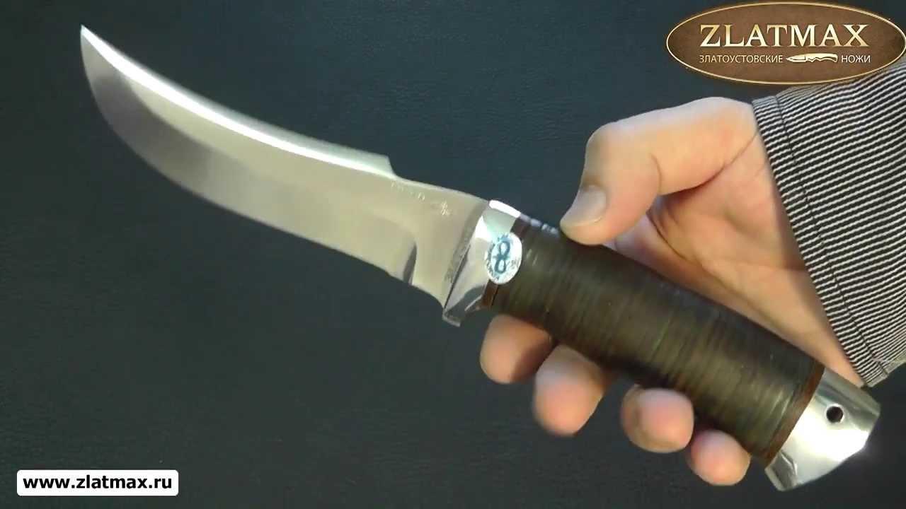 Видео Нож Клык (100Х13М, Наборная кожа, Алюминий)