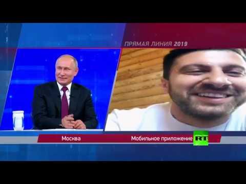 مدوّن روسي يروج خلال الخط المباشر مع بوتين لمحل شاورما يمتلكه  - نشر قبل 2 ساعة
