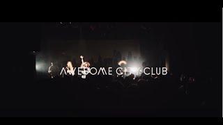 Awesome City Club –  クラウドファンディング限定DVDトレイラー