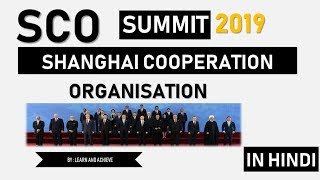 SCO SUMMIT 2019 | SHANGHAI MILITARY EXERCISE | SCO HISTORY FOR SSB, AFSB