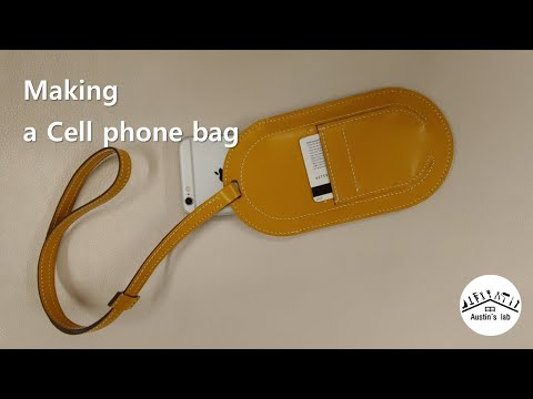 12 - Making a Cell phone bag (핸드폰백)