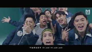 MIRROR《一秒間》MV