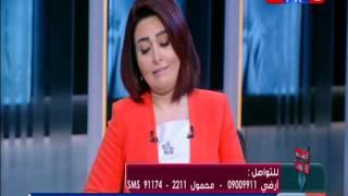 الضحك ينتاب «سارة حازم» أثناء تعليقها على استطلاع بصيرة عن «تيران وصنافير»