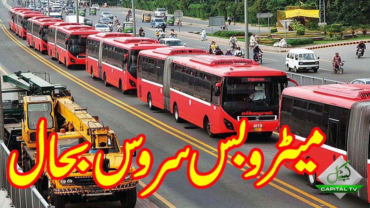 Action on Capital TV's news; Metro bus to resume service today in Rawalpindi, Islamabad