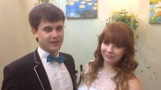 отзыв молодых Шаповал Дмитрий Иваново Ведущий anti Тамада  8-920-354-22-54