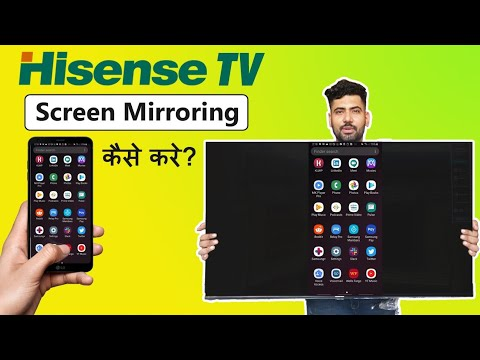 Hisense Tv Screen Cast Android Phone To, How To Screen Mirror Android Hisense Roku Tv