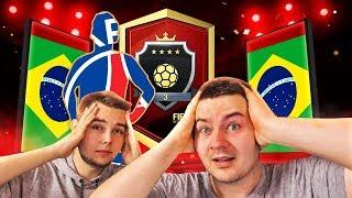 DAMIAN DZIĘKUJĘ! NAGRODY ZA ELITĘ OTWIERAMY Z PLKD! NIESAMOWITA HISTORIA! | FIFA 19 JUNAJTED