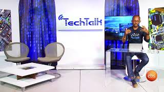 Season 11 EP 13  - Season Finale Tech News - TeachTalk With Solomon | Talk Show