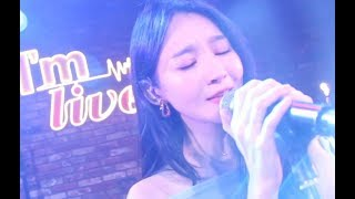 [I'm LIVE] Kang Min-kyung (강민경) & Euphoria (유포리아)