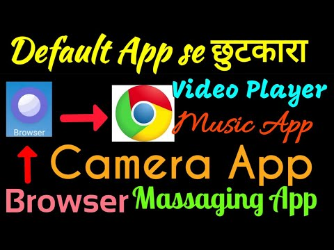 Realme Default Browser & App se छुटकारा | How to set other App as Default  App| ATUL TECH BAZAAR
