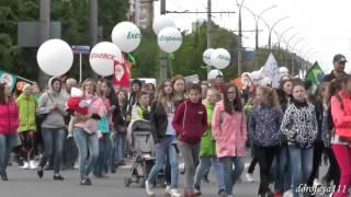 XVI Международный фестиваль гандбола в Тольятти (шествие)