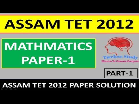Assam TET Previous Year Paper Solution| Assam TET 2012 Mathmatics Question Paper