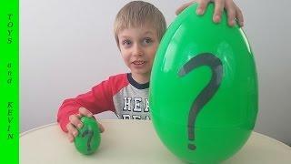 Приколы с детьми Подсунули яйцо, а там КАКАШКА Киндер сюрпризы Большое яйцо с сюрпризом