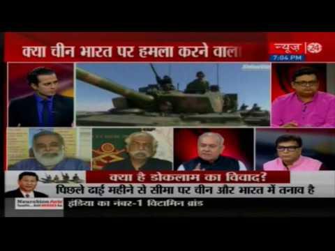 Sabse Bada Sawal: चीन ने क्यों कहा-मोदी सरकार भारत को युद्ध में धकेल रही है ? (Manak Gupta)