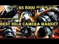 DSLR Camera Market In Delhi | Cheap Rate | BUY OLD/USED DSLR Market