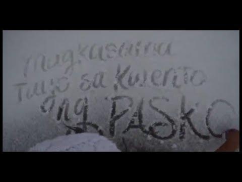 Magkasama Tayo Sa Kwento Ng Pasko  'Version Natin Ito' 2013 Station ID