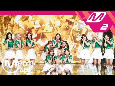 [MPD직캠] 이달의 소녀 직캠 4K 'Hi High' (LOONA FanCam)   @MCOUNTDOWN_2018.8.30
