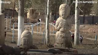 В поисках забытого балбала. Как школьники исследовали древний город на Иссык-Куле