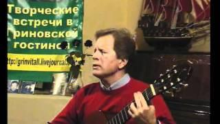 Сергей Лёвин - Чаша теплоты