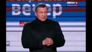 Представитель ОБСЕ не смог доказать Соловьеву присутствие российской военной техники на Донбассе!