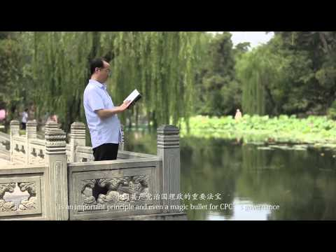 Introduction to Mao Zedong Thought 毛泽东思想概论 | TsinghuaX on edX | Course About Video