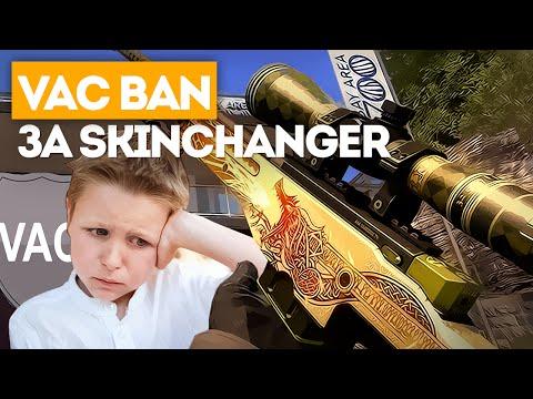Cs go changer vac ban как убрать крестик с awp в кс го